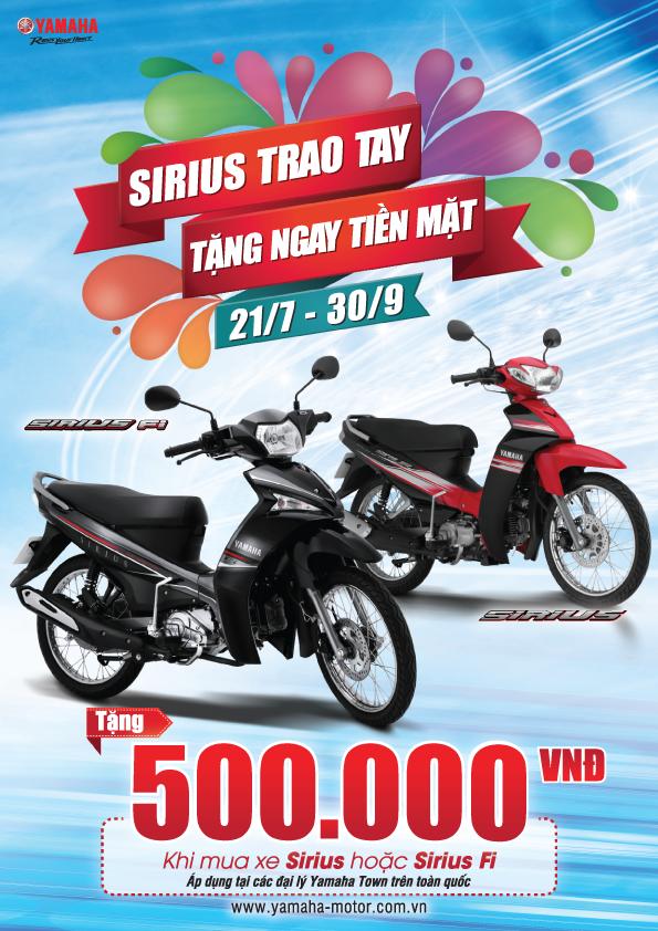 KV-Promotion-Sirius